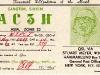 w2ax-ac3h-1965-067