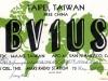 w2ax-bv1us-1958-071