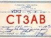w2ax-ct3ab-1956-091