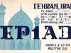 w2ax-ep1ad-1960-107