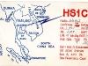 w2ax-hs1c-1958-163