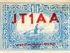 w2ax-jt1aa-1958-170