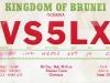 w2ax-vs5lx-1959-002