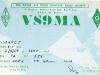 w2ax-vs9ma-1958-008