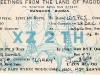 w2ax-xz2th-1958-020